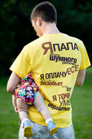 Веселые футболки для родственников малыша