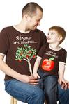"Ехидна Комплект футболок ""Яблоко от яблони..."""