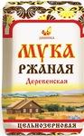 Дивинка Мука ржаная хлебопекарная обойная